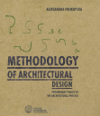 Methodology of architectural design