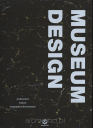 Museum Design Architecture/Culture/Geographical Environment